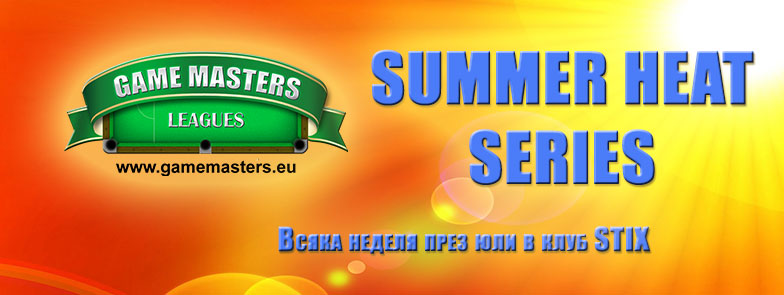summer_heat_series