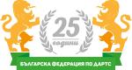 Българска Федерация по Дартс | Bulgarian Darts Federation